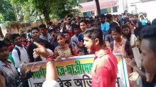 Sukanta mahavidyalaya a admission er dabite michil Hlo .tmcp er pakkho thke 03.08.17