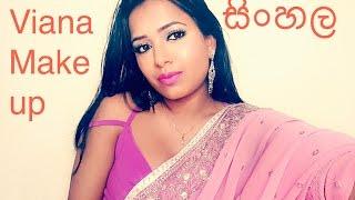 සිංහල VIANA Make up tutorial in Sinhala. SRI LANKA - Donie Sun