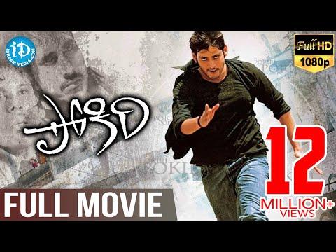 Xxx Mp4 Pokiri Full Movie HD Mahesh Babu Ileana D Cruz Puri Jagannadh Mani Sharma 3gp Sex