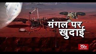 RSTV Vishesh – May 4, 2018: Exploring Mars   मंगल पर खुदाई