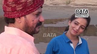 Asin Banday Gharib-New Hit Song- Full Hd -Singer Dilawar Hussain Sheikh- Releas By- Bataproduction