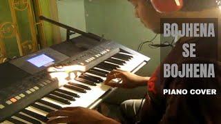 Bojhena Se Bojhena Piano Cover