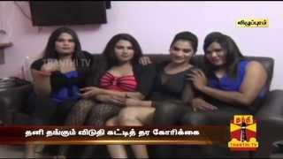 Transgenders Complain Of Basic Facilities In Koothandavar Temple