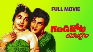 Gandikota Rahasyam Telugu Full Length Movie || N.T.R, Jaya Lalitha, Devika