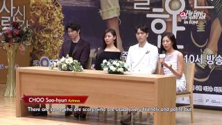 Showbiz Korea-DRAMA ″THE TIME WE WERE NOT IN LOVE″