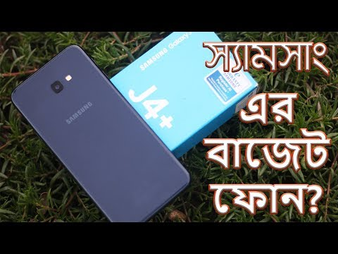 Samsung J4+ 2018 Full Review Unboxing Hands-on | Budget Samsung Worth Buying? (Bangla)