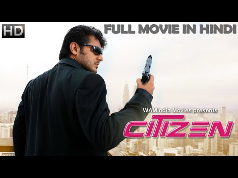 Xxx Mp4 New Citizen 2018 NEW RELEASED Full Hindi Dubbed Movie Ajith 2018 Dubbed Movie 3gp Sex