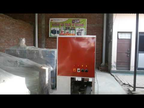24X7 08081308899 AUTOMATIC NOTE BOOK EDGE SQURING MACHINE URGENT SELLING IN AMRITSER