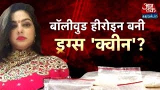 Vishesh: Is Mamta Kulkarni Involved In International Drug Syndicate?