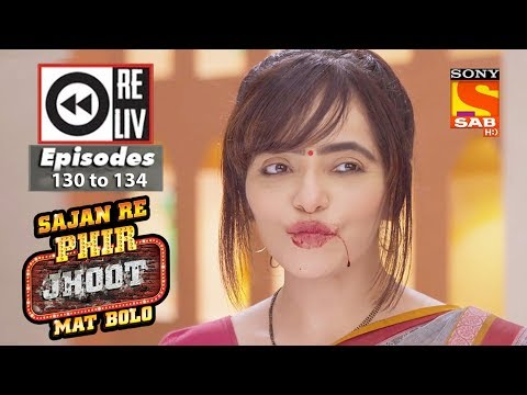 Xxx Mp4 Weekly Reliv Sajan Re Phir Jhoot Mat Bolo 20th November To 24th November 2017 Episode 130 To 134 3gp Sex