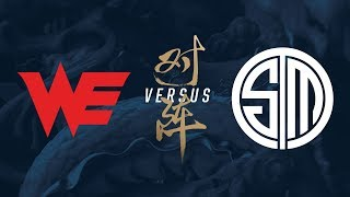WE vs. TSM | Group Stage Day 7 | 2017 World Championship | Team WE vs TSM