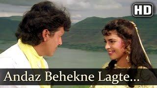 Andaz Behekne Lagte Hain - Govinda - Juhi Chawla - Karz Chukana Hai - Bollywood Songs -