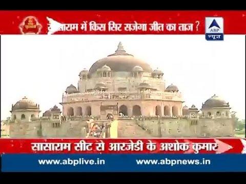 Download SeX Bihar motihari xxx