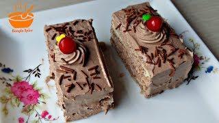 Bread Pastry Recipe | Chocolate Bread Pasty | Leftover Bread Recipe | Kids Lunch Box Idea|Bread Cake