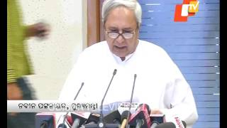 Odisha Cabinet decides to form special development council in 9 districts