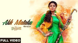 AKH MATAKA (ਅੱਖ ਮਟੱਕਾ ) - DILJOTT | Latest Punjabi Song 2017 | Lokdhun Punjabi