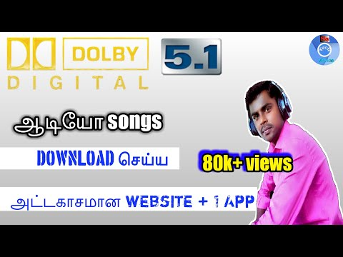 Xxx Mp4 How To Download 5 1 Surround Songs 5 1 ஆடியோ சாங்ஸ் Download Semma Tips In Tamil STA 3gp Sex