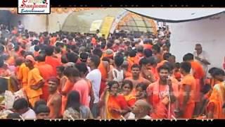 HD New 2014 Bhojpuri Bolbam Song || Sawan Me Bhola Ji Ke Gana || Ratnesh Ratan