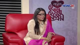 He Bondhu He Prio with Tazin Ahmed হে বন্ধু হে প্রিয় - তাজিন আহমেদ on 6th July, 2017 on NEWS24