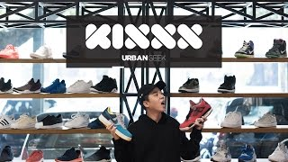iStyle Indonesia #WeLearn - KIXXX Kemang : The Top Spot to Shop Sneakers
