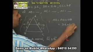 Std.10 MATHS 48 DVDs DEMO Ch. 6 Part:B. Call : Gyan Ganga Edu. @ 9327010480 / WhatsApp 8401864390