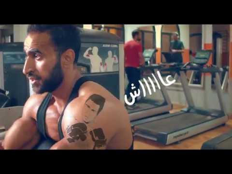 اغنيه انت تقدر بنك مصر رمضان 2018