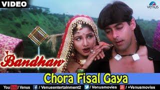 Chora Fisal Gaya (Bandhan)