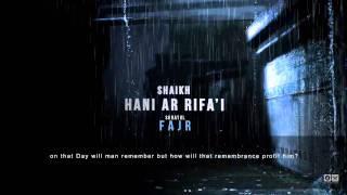 Emotional and Tearful Recitation Hani Ar-Rifai