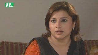 Bangla Natok Chowdhury Villa (চৌধুরী ভিলা) | Episode 55 | Directed by Himel Ashraf