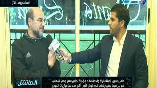 عامر حسين يكشف عن أسباب تأجيل مباراة الأهلي وبيراميدز فى كاس مصر