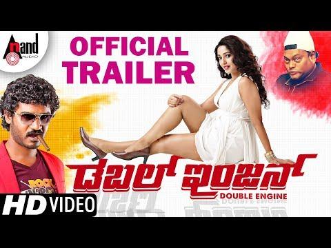 Xxx Mp4 Double Engine New HD Official Trailer Chikkanna Suman Ranganath Veer Samarth SRS Group 3gp Sex