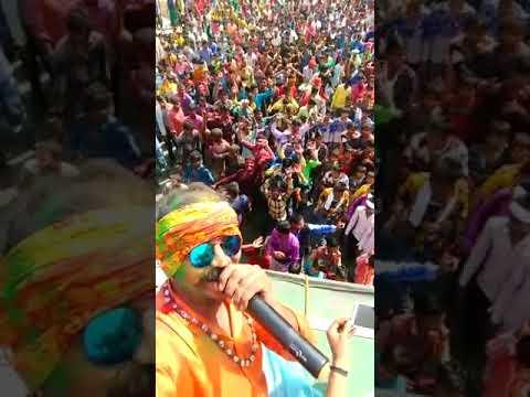 Xxx Mp4 Shashank Tiwari 2018 Arjun R Meda 2018 Live Program Tiwari Kundanpur 3gp Sex