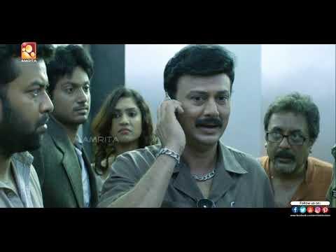Xxx Mp4 Up Down Malayalam Movie Scene Indrajith AmritaOnlineMovies 3gp Sex