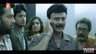 Up & Down Malayalam Movie Scene | #Indrajith #AmritaOnlineMovies