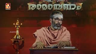 Ramayanam | Swami Chidananda Puri | Ep:123| Amrita TV [2018]