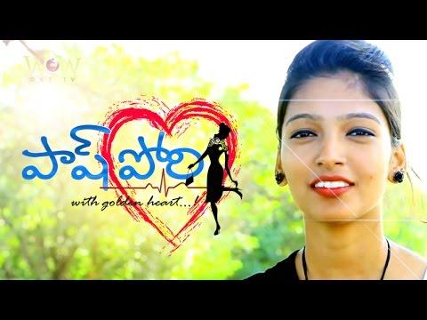 Xxx Mp4 Posh Pori With Golden Heart Telugu Short Film By Satish Raju 3gp Sex