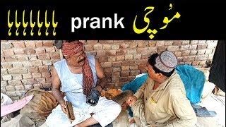 Mochi Prank 2018 very funny kirlo You TV