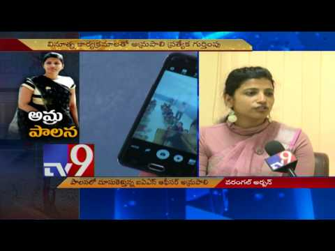 Xxx Mp4 Collector Amrapali On Her Unique Style Of Governance TV9 3gp Sex