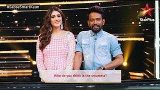 Sabse Smart Kaun | Dharmesh and Isha