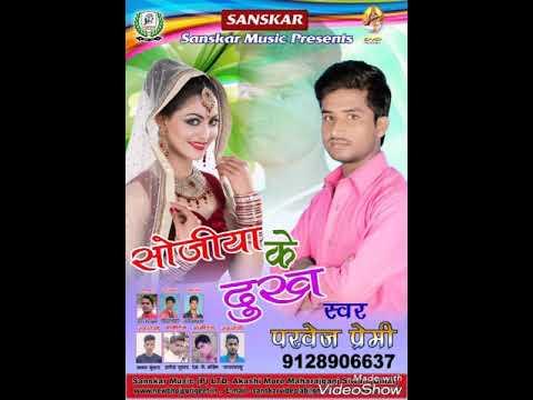 Xxx Mp4 Bhojpuri Gana Is 2018 Ke Sabse Supar Hit Gana 3gp Sex