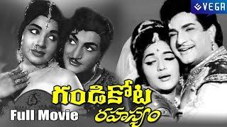 Gandikota Rahasyam Full Length Telugu Movie | Super Hit Movie