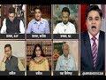 Aar Paar: ShivBhakton Par Hamla, Hindustan Maange Badla