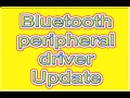 bluetooth peripheral device driver update