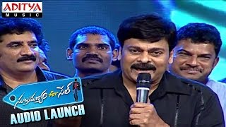 Chiranjeevi Emotional Speech At Subramanyam for Sale Audio Launch || Sai Dharam Tej