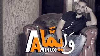 Amine Aminux - Wayema (Official Audio) | أمين أمينوكس - وا يما