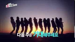 [Eng Sub] 131226 EXO's Showtime EP 6 Preview