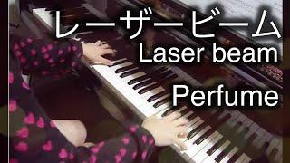 【 Perfume 】 レーザービーム Laser beam【 ピアノ Piano 】