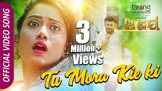 Tu Mora Kiaki || Official Video Song || Abhay || Odia Film 2017 || Anubhab, Elina ||TCP