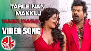 Tharle Nan Maklu || Yammi Yammi || [HD] Video ||  Latest Kannada ||