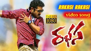 Rakasi Rakasi Full Video Song || 1080p || Rabhasa Full Video Songs || Jr. NTR, Samantha